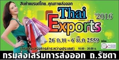 Thailands eksport økte i 2016 - den beste på 4 år