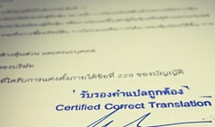 Courtroom Services in Pattaya and Chonburi by PBA