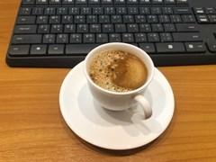 Espresso-driven real estate in Pattaya
