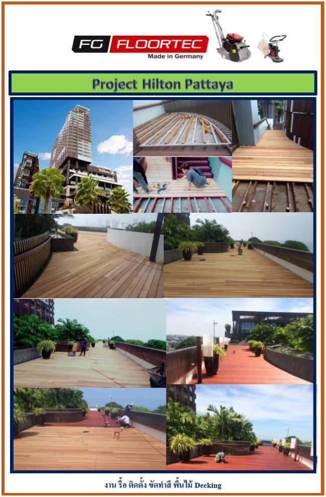 Company Profile Hilton Pattaya