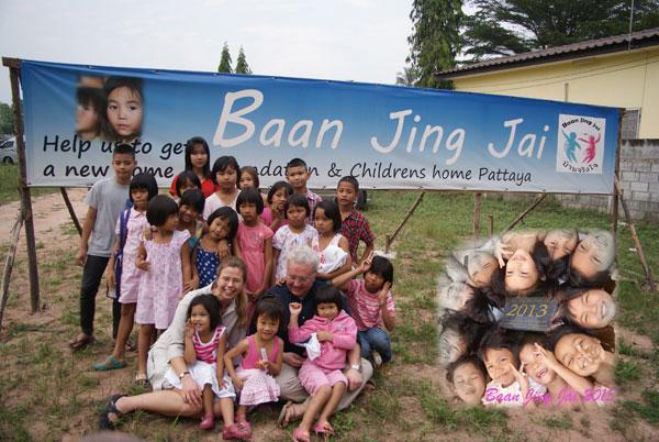 Baan Jing Jai