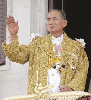 Majesty King Bhumibol Adulyadej