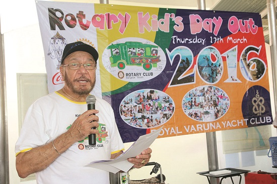 Kids Day Out, Rotary's gift of love and happiness for handicapped children