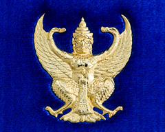 Garuda: A South Asian Icon